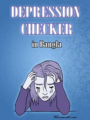 depressionchecker
