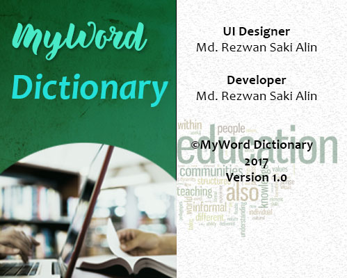 splash screen of myword dictionary